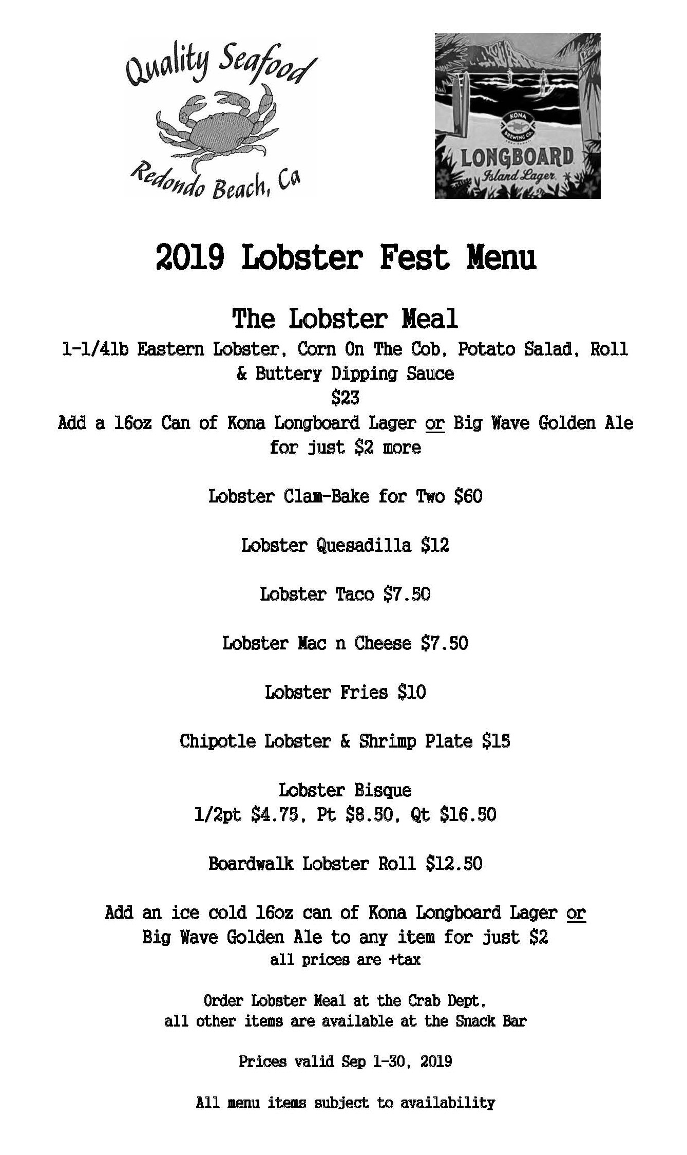 Quality Seafood S Lobster Fest 2019 Quality Seafood Inc